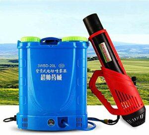 YLEI Électrique Pulvérisateur à Dos 20L Sac à Dos Sprayer Mosquito Killer avec Batterie au Lithium, pour la désinfection des espaces publics intérieurs et extérieurs Farming Office Industrial