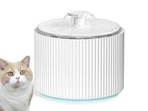 Moking Bidon à changement d'eau automatique, 2,5 litres, filtration 5 couches, pompe étanche, rappel LED